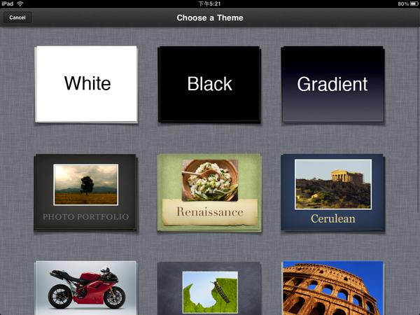 Fun iPhone iPad_051.PNG