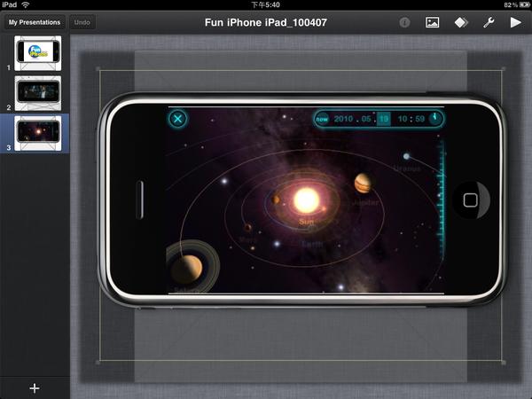 Fun iPhone iPad_056.PNG