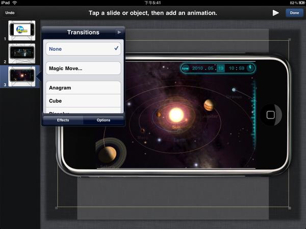 Fun iPhone iPad_062.PNG