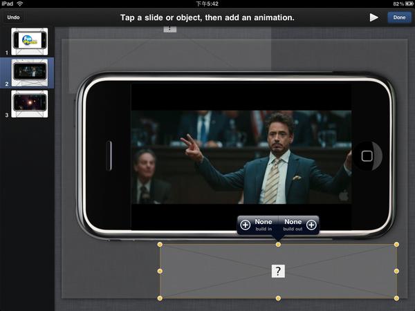 Fun iPhone iPad_064.PNG
