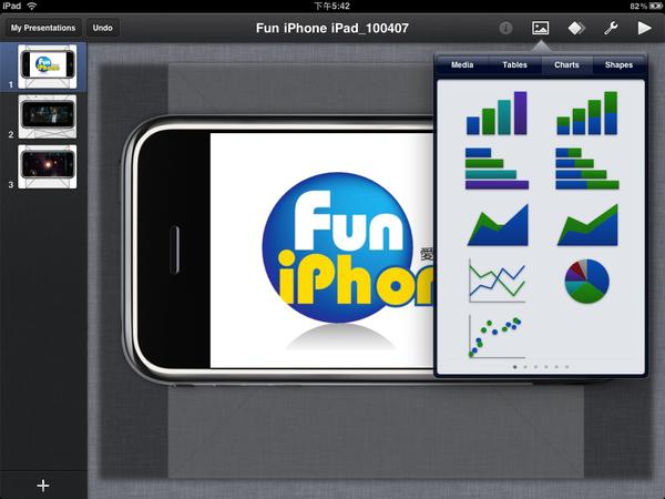 Fun iPhone iPad_067.PNG