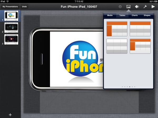 Fun iPhone iPad_070.PNG
