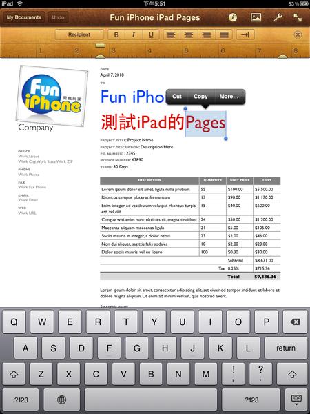Fun iPhone iPad_073.PNG