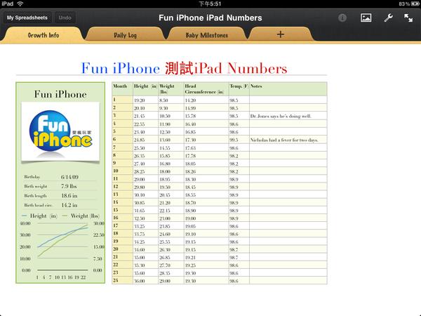 Fun iPhone iPad_077.PNG