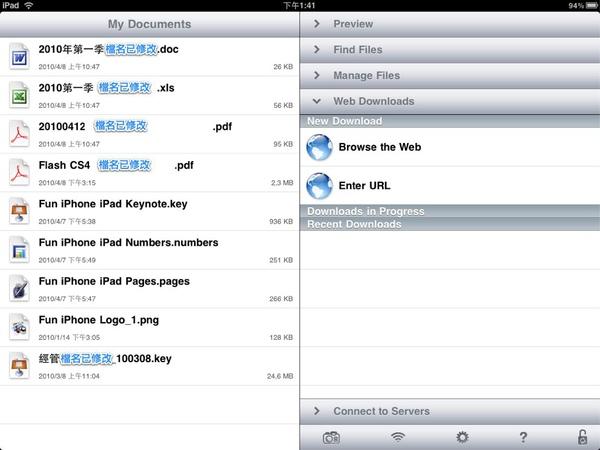 Fun iPhone iPad_180.jpg