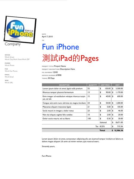 Fun iPhone iPad_358.PNG