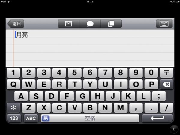 Fun iPhone iPad__0361.PNG