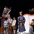 10/18-欣賞九歌兒童戲劇慈善演出-3