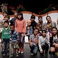 10/18-欣賞九歌兒童戲劇慈善演出-4