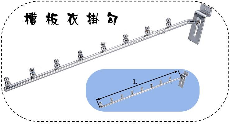 8珠-1.jpg