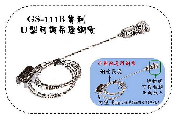 ot-gs-111B-1