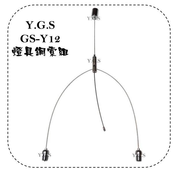 GS-Y12