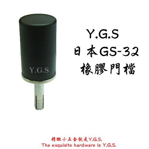 GS-32.jpg