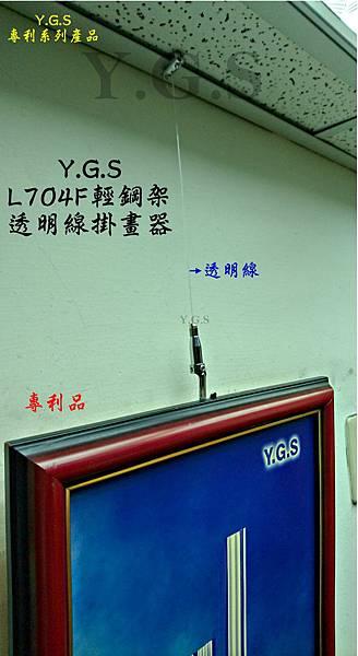 L704F-作圖.jpg