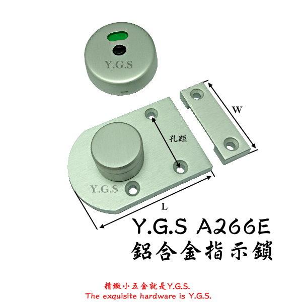 A266E指示鎖-作圖.jpg