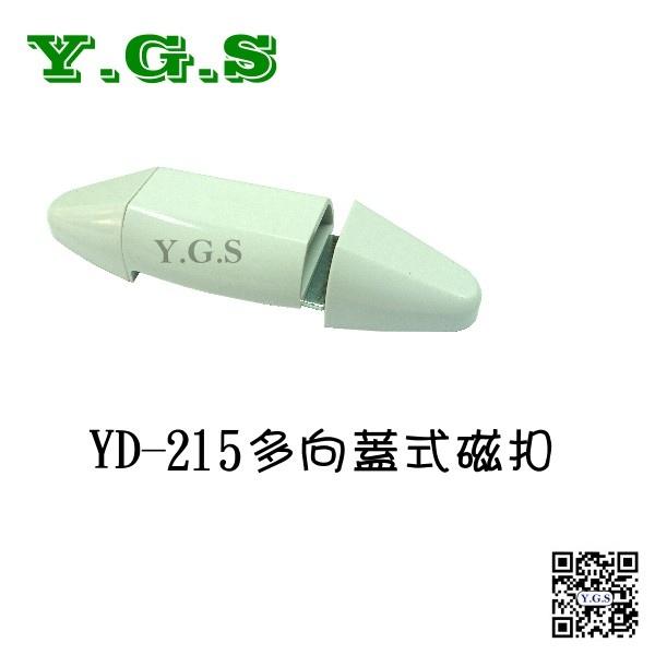 yd25多向蓋式磁扣-作圖.jpg