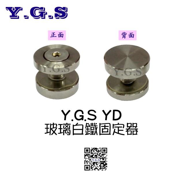 YD玻璃固定器-作圖 (1).jpg
