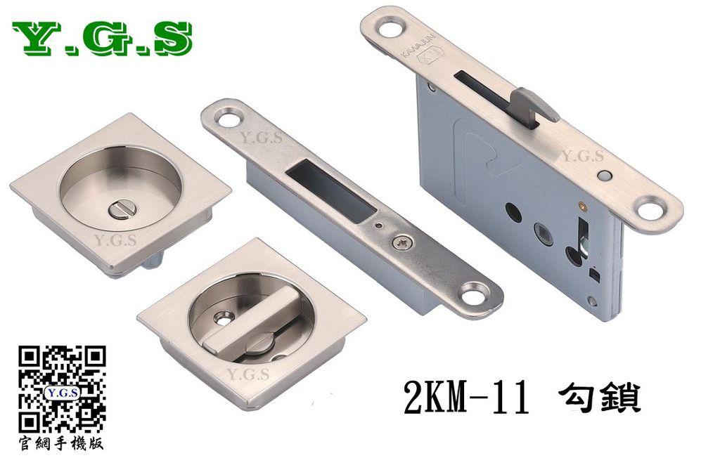 2KM-11.jpg