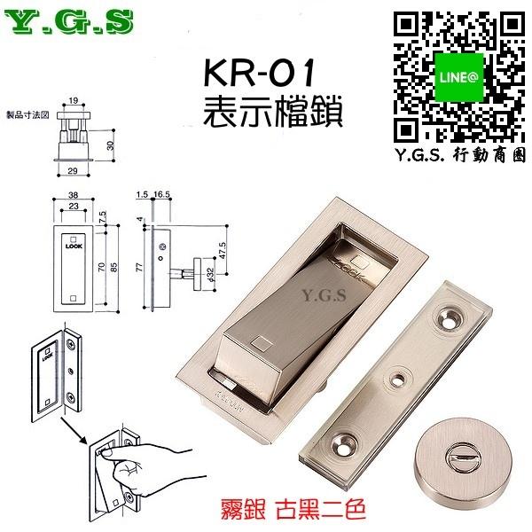KR-01.jpg