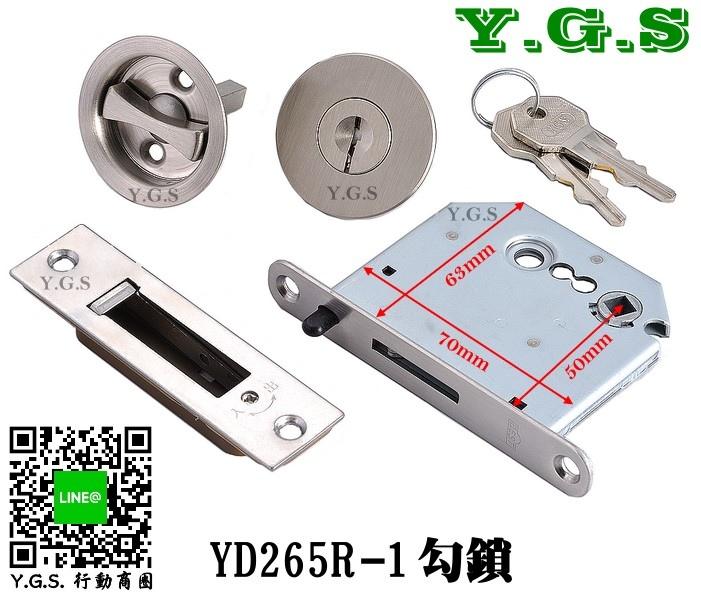 YD-265R-1.jpg