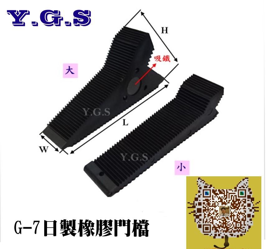 G7-2.jpg