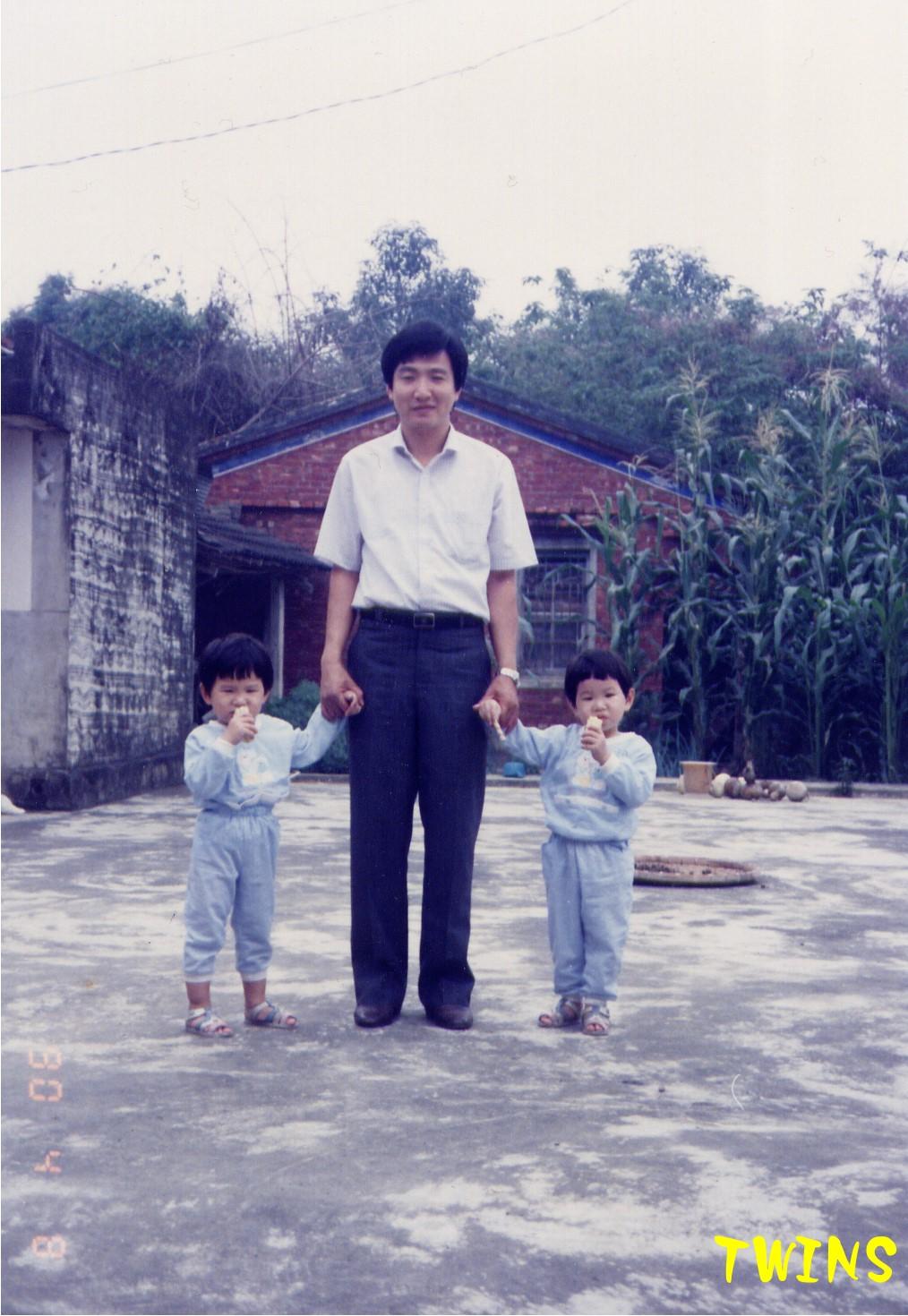 18年前的照片