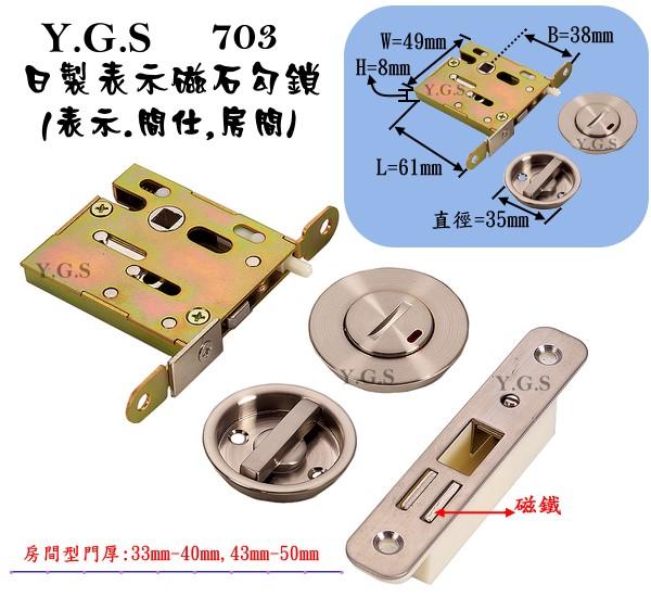 Y.G.S 703