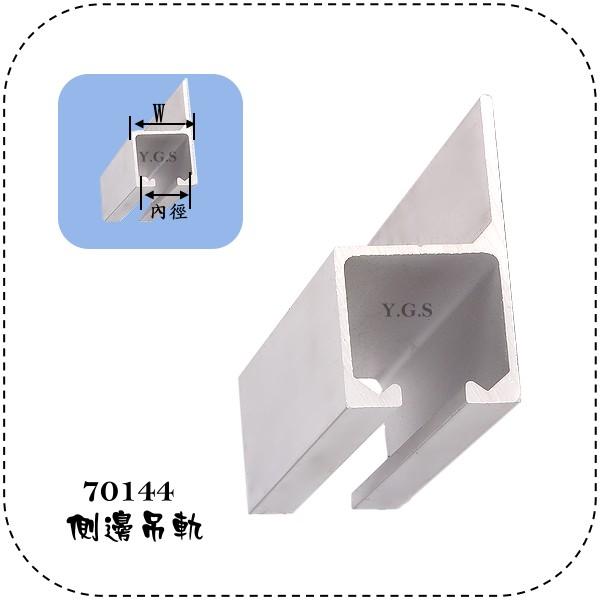 ac-70144-1.jpg