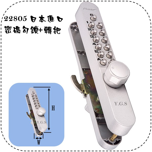 lo-22805-1.jpg