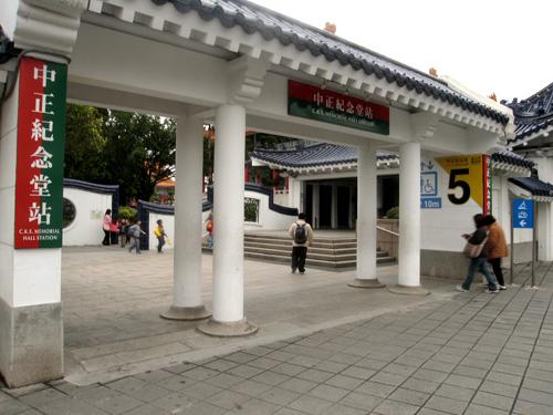 捷運中正紀念堂站五號出口02.JPG