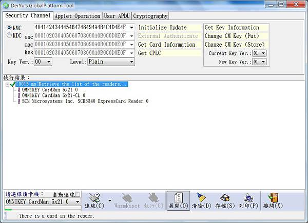 GlobalPlatform Tool[PCSC]