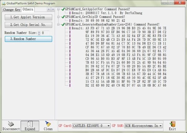 GPSAM API Test3