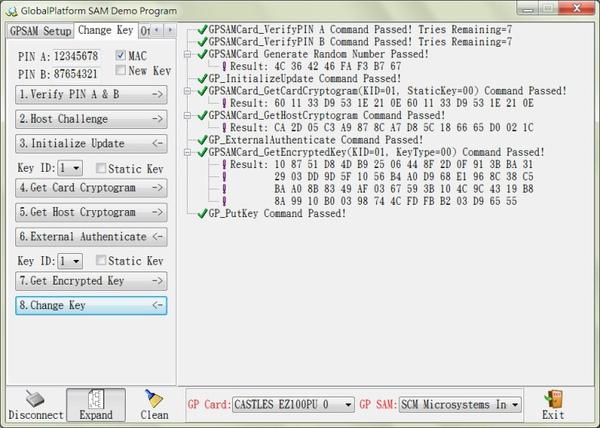 GPSAM API Test2