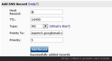 gmail mx 設定