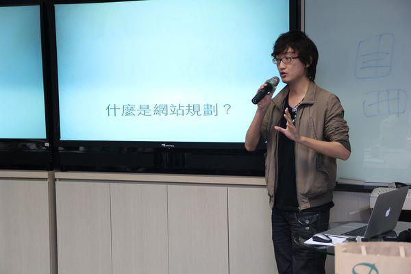 joomla聚會飛鳥網站規劃需求架構客戶溝通技巧分享