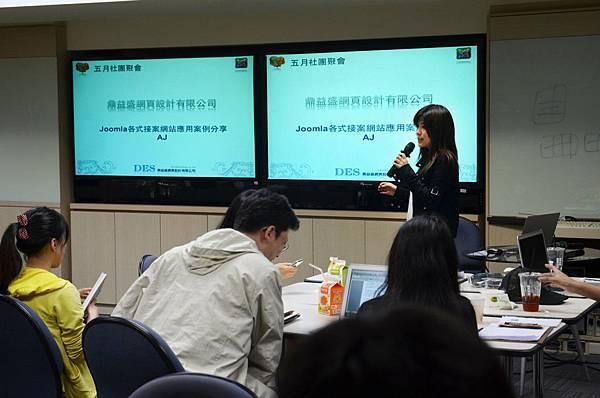 joomla 教學聚會 台北