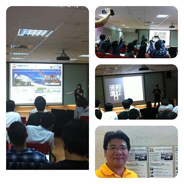 0609台中joomla研討會座談會聚會教學在台中科技大學舉行照片來源福哥