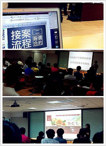台中joomla研討會座談會聚會教學
