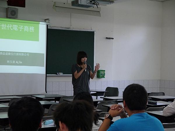南台科技大學業界講師網路行銷演講