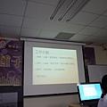 DES鼎益盛_佛光大學joomla成果發表joomla學生教學研習營_257.JPG