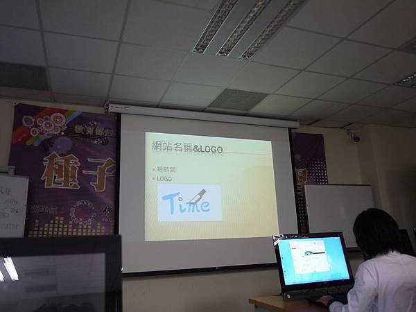 DES鼎益盛_佛光大學joomla成果發表joomla學生教學研習營_254.JPG