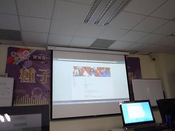 DES鼎益盛_佛光大學joomla成果發表joomla學生教學研習營_261.JPG