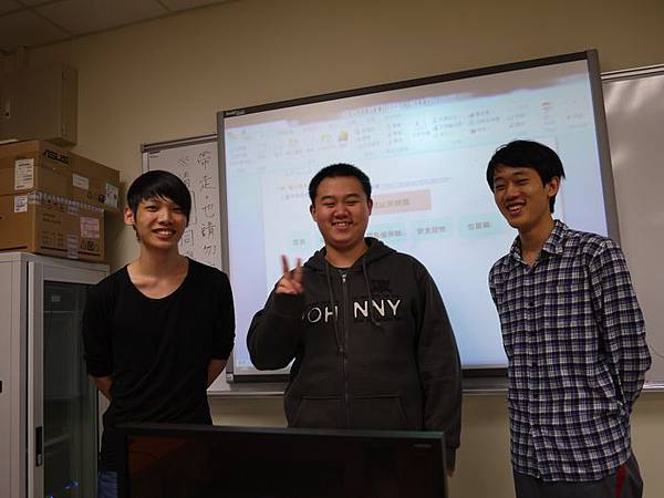 DES鼎益盛_佛光大學joomla成果發表joomla學生教學研習營_11.JPG