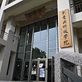 DES鼎益盛_佛光大學joomla成果發表joomla學生教學研習營_40.JPG