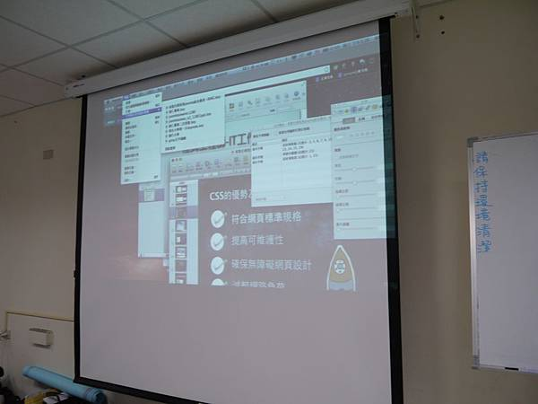 DES鼎益盛_joomla講師網路行銷演講_31.JPG