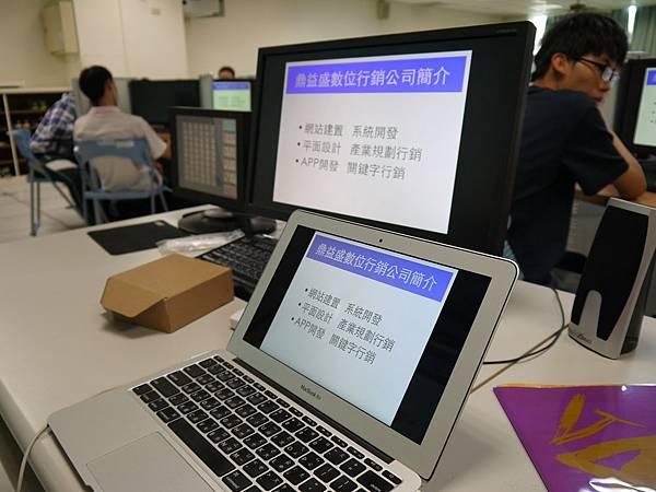 DES鼎益盛_joomla講師網路行銷演講_44.JPG