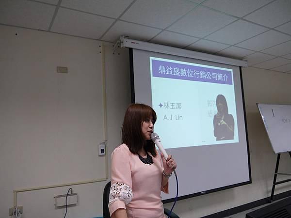 DES鼎益盛_joomla講師網路行銷演講_56.JPG