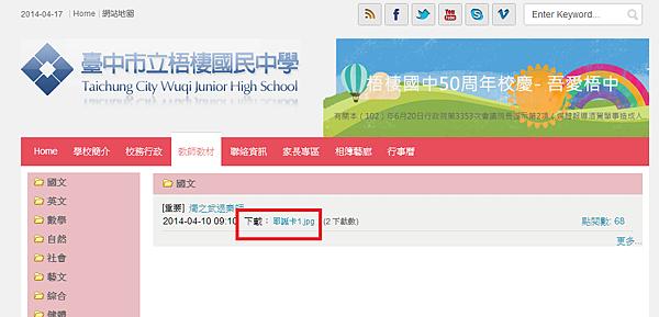 joomla中文檔名joomlak2中文檔名上傳下載