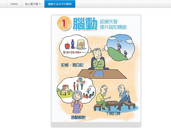 joomla電子書中文套件