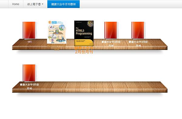 joomla電子書元件joomla線上型錄線上目錄元件